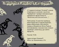 Nevermore and more and more…
